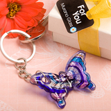 Murano Glass Collection Butterfly Keychain